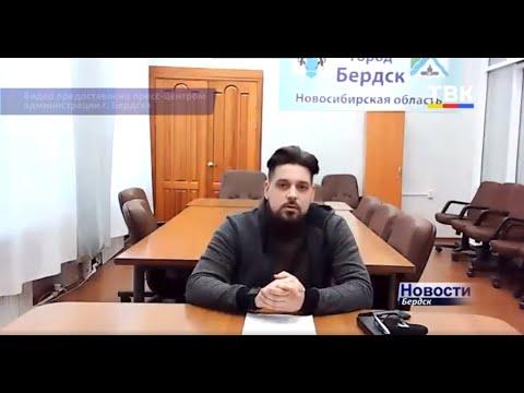 Владислав Дубровский планирует создать в Бердске новый Совет, чтобы голос молодежи был услышан