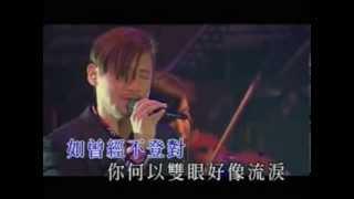 張學友 - 小城大事 Live (原唱:楊千嬅) YouTube 影片