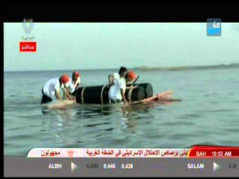 برنامج هلا بحرين ..Colonel Mohammed Bin Daina العقيد محمد بن دينه 2-6-2014 Bahrain#