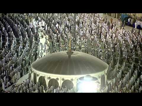 HD | Night 12 Makkah Taraweeh 2013 Sheikh Maahir