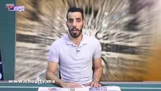 شوف الصحافة..سعد لمجرد ليس على ما يرام | شوف الصحافة