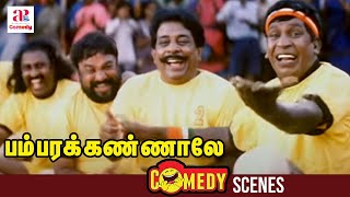 Bambharakannaley Comedy full