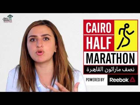 Cairo Runners Half Marathon 2014 TV Advertisement | The 3 Wise Monkeys Productions