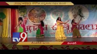 Telugu Association Of Greater Delaware Valley celebrates 44th Ugadi celebrations – USA