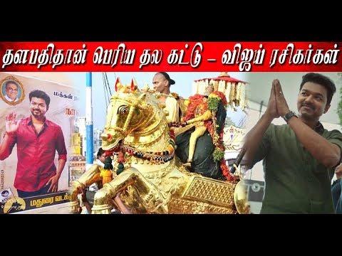 Tamil Cinema News - VJSindhuja - CinebillaTV