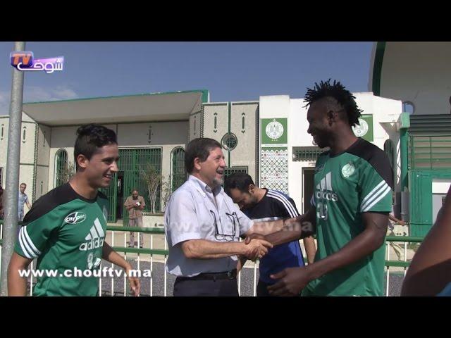 طرائف رائعة لروماو وهو يودع اللاعبين ويتحدث معهم بــــالدارجة المغربية | بــووز