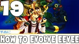 Pokémon Conquest Walkthrough 19-How To Evolve Eevee