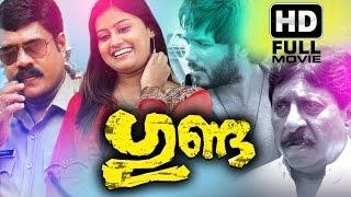 Gunda Full Length Malayalam Movie HD