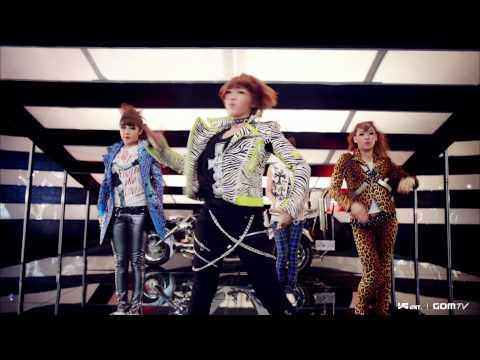 2NE1 - Try To Copy Me