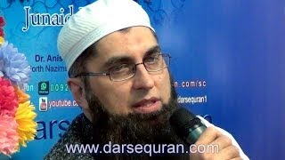 "(HD 720p)(NEW) Junaid Jamshed - Amazing Bayan - At Program ""An Evening With Darsequran.com"""