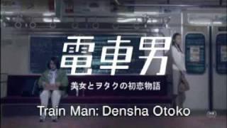 Train Man: Densha Otoko Trailer (English Subtitles) view on youtube.com tube online.
