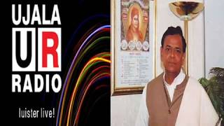 Radio Ujala at Netherlands Part 1 - Pandit Mahender Pal Arya
