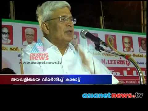 Jayalalithaa is an opportunist says Prakash Karat