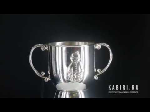Набор детского серебра с поильником «Малыш» и погремушкой - Видео 1