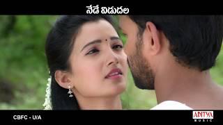 Sriramudinta Srikrishnudanta Movie Back To back Song Promos