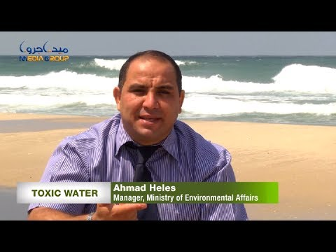 Dr. Ahmed H. Hilles, Gaza Suffering, Water and Environmental Problems in Gaza