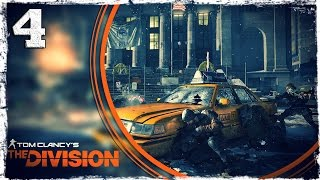 Tom Clancy's The Division. #4:
