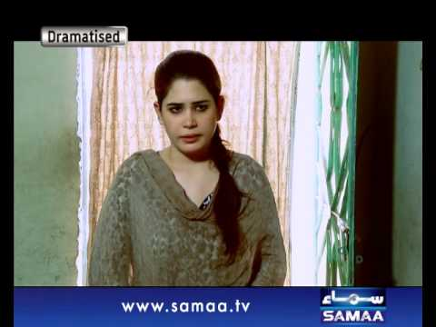 Aisa Bhi Hota Hai, May 13, 2014