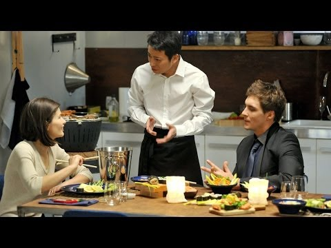 """""""M jak miłość"""": Romantyzm po japońsku"""