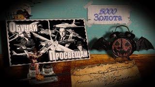 Halloween Стрим-шоу Обучай-Просвещай #52 (1.11.16) / World of Warplanes /