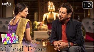 Dil Vil Pyaar Vyaar First Look Teaser Gurdas Maan