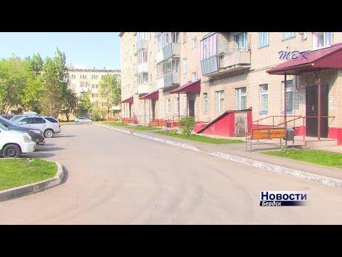 Управление ЖКХ Бердска отчиталось перед Общественной палатой по программе «Комфортная городская среда»