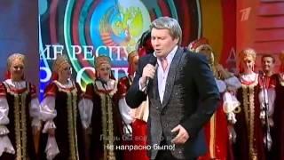 Николай Басков - Разговор со счастьем