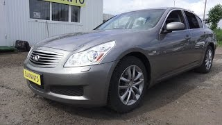 2008 Infiniti G35x (V36). Start Up, Engine, and In Depth Tour.. MegaRetr
