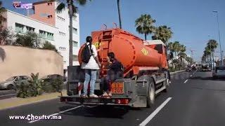 شوفو لقطة اليوم من شوارع الدار البيضاء | بــووز