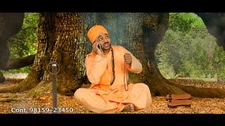 Bhagwant Mann Kulfi Garma Garam 2 Official Trailer