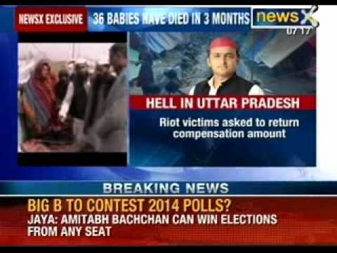 Akhilesh Yadav government still in denial over child deaths in Muzaffarnagar relief camps - NewsX