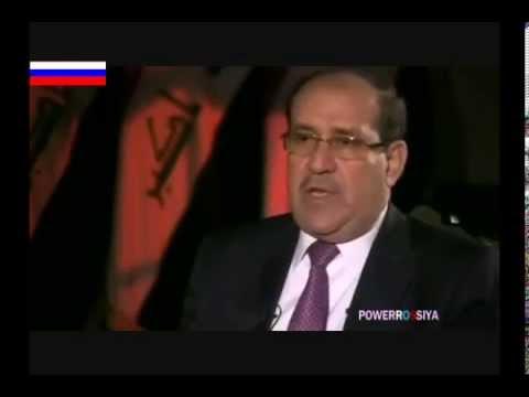 Nouri al Maliki; Iraq calls for aid, And Russia answer