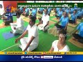 International Yoga Day Celebrated Across State