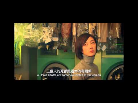 Black Coal, Thin Ice 白日焰火 [HK Trailer 香港版預告]