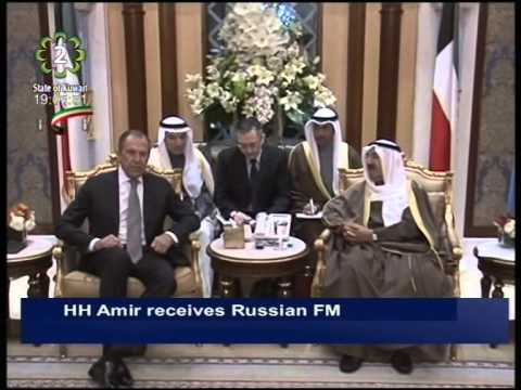 His Highness the Amir receives Russian Foreign Minister Sergei Lavrov