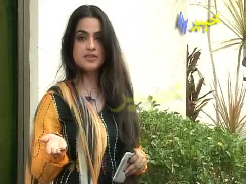 Happy Birthday Be Be Jany Part-01 Avt Khyber Tv Drama 20-08-2012