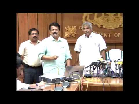 Partner Kerala - Logo released by Oommen Chandy Kerala Chief Minister