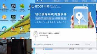 Como ROOTEAR Motorola Xt389-390-303-RAzr D1 D3 Super User
