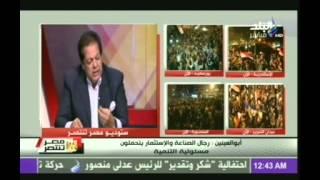 محمد أبو العينين: رجال الصناعة والإستثمار يتحملون مسئولية التنمية..وانشاء المصانع أفضل