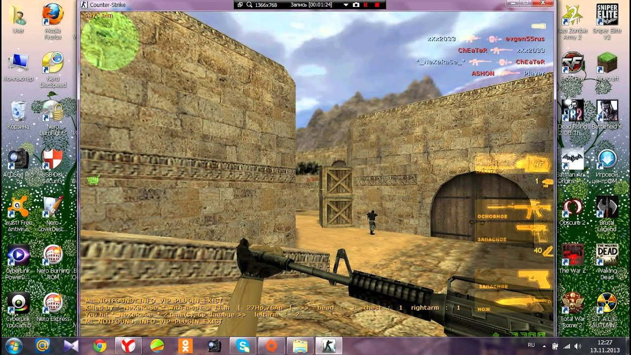 В это видео я вам покажу Aim-bot для Counter Strike 1.6 v48 Вот ссылка на с