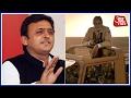Khabare Superfast: Akhilesh Yadav Tells Amitabh Bachchan Not To Endorse Gujarats Donkeys