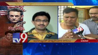 Telugu engineer Srinivas shot dead in US: Parents in Hyder..