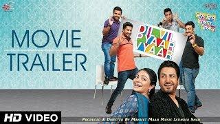 Dil Vil Pyaar Vyaar Trailer Gurdas Maan, Neeru Bajwa