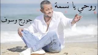 Val asr basim karbalai roohi videos de roohi clips for Roohi bano latest pics