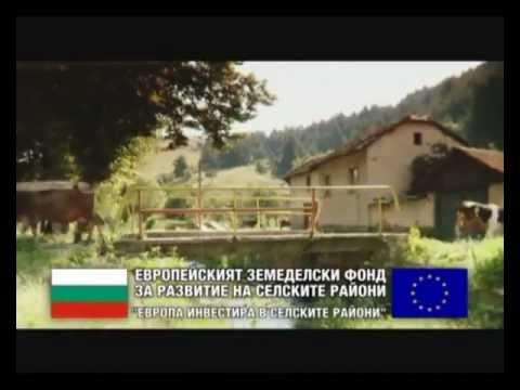 Кравеферма - Рекламен клип на ПРСР
