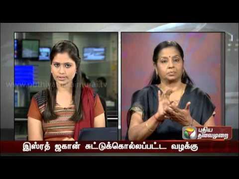 Puthiya Thalaimurai News -  03-07-2013