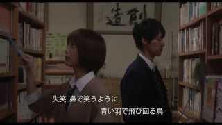 RAM WIRE「何度も〜映画「江ノ島プリズム」ver.」