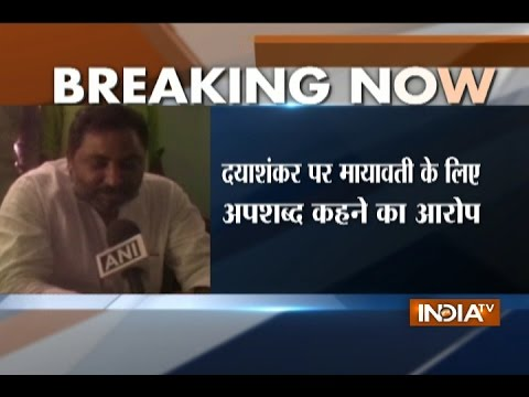 CJM court issues non bailable warrant against expelled BJP leader Dayashankar