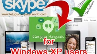 Ultimate Solution For Skype Error In Windows XP How To