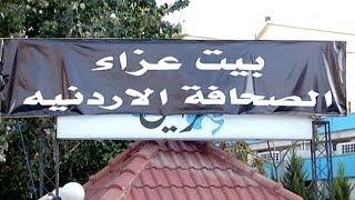 "Hao123-إضراب صحيفة ""الرأي"" الأردنية بسبب خلافات مع الحكومة"